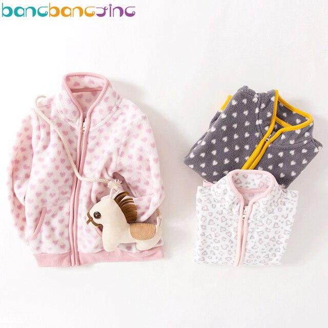 2018 весенние пальто для мальчиков Дети пальто для куртка для девочек Детские флисовые пальто Одежда для маленьких мальчиков Дети младенческой кофты Джерси