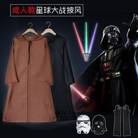 Star Wars Trajes Cosplay a Força Desperta Cape Mantos Jedi Darth Vader Adulto Fantasia Roupa de Festa para o Dia Das Bruxas