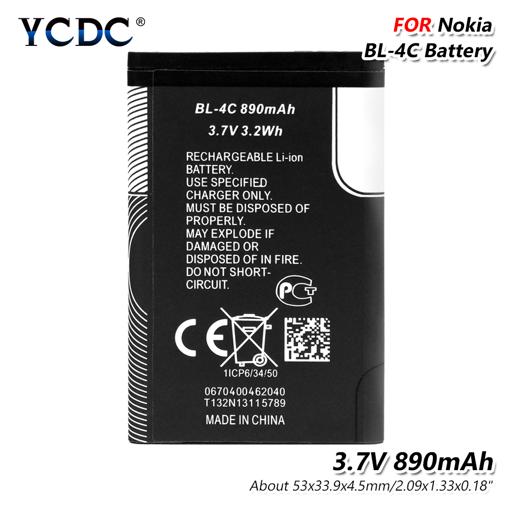 3.7V 890mAh BL-4C Battery For Nokia 6170 6260 1202 1265 1325 1506 1508 1661 1706 2220s 2228 7200 7270 7705 8208