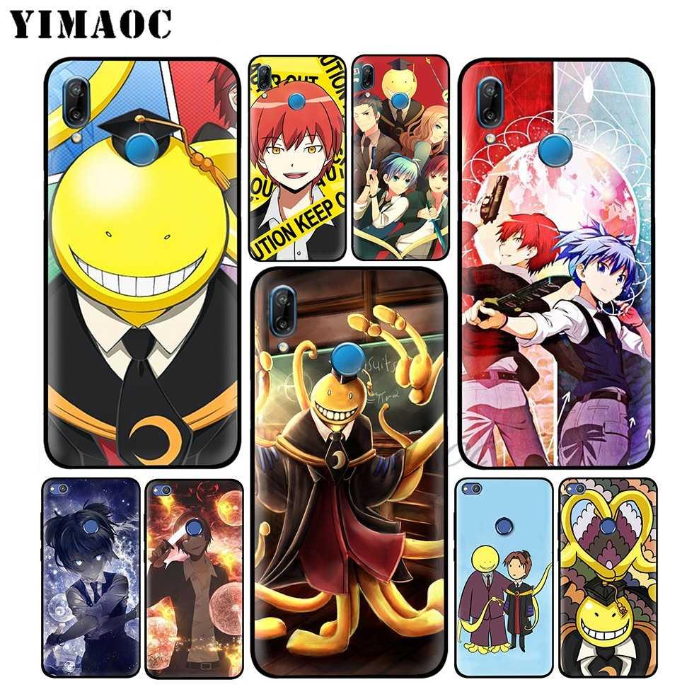 YIMAOC Assassination Classroom Anime Soft Silicone Case for