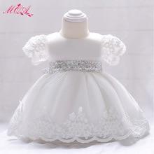 MQATZ Baby Girl Dress Sequin Tulle Toddler Girl Christening Gown Infant Party Baptism Dress for Little Girl 1 Year Birthday