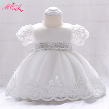 MQATZ New Baby Girl Dress Sequin Tulle Toddler Christening Gown Infant Party Baptism for Little kız bebek elbise