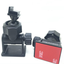 Авто навигация gps тахограф присоска Автомобильный видеорегистратор держатель для видео регистратор Cam GT300 G30 автомобильные аксессуары держатели dvr