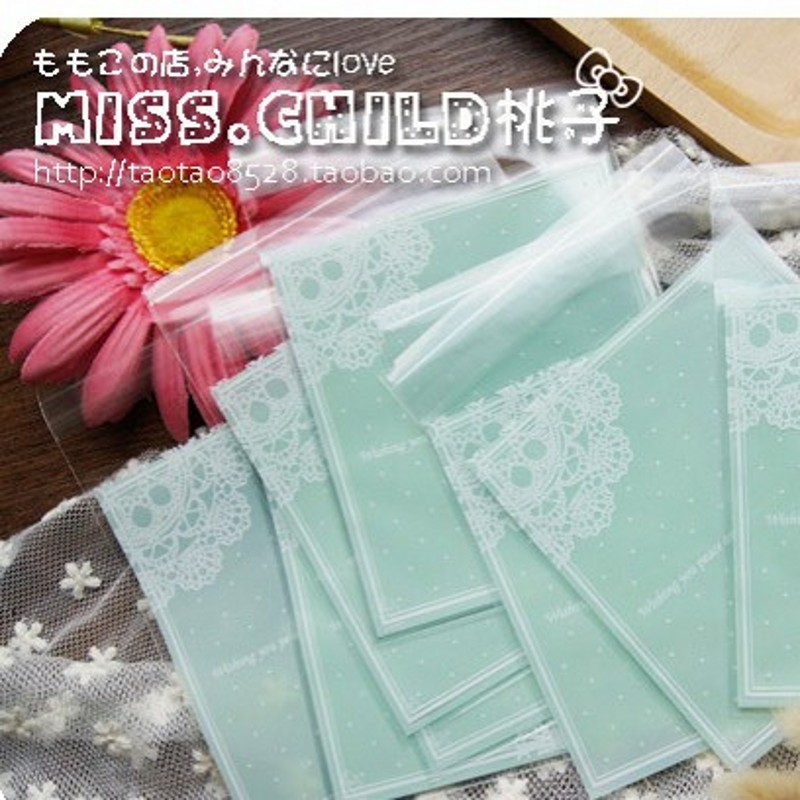 500pcs/lot 10*10+3cm Mint Green Lace Self Adhesive Seal OPP DIY Gift Packaging Bag Event or Party Candy Cookie Baking Bag BZ033