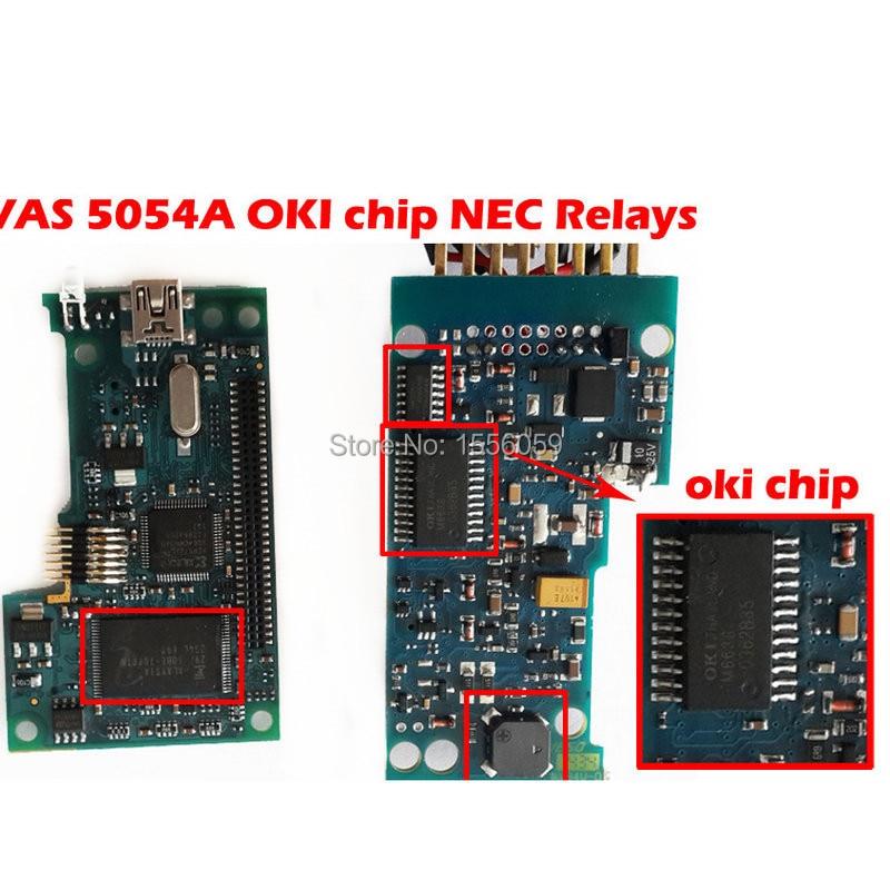VAS5054A    5  .jpg