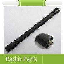 on VHF Antenna EP450