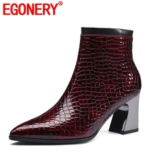 7ed783eb3 EGONERY mulheres botas mais novos populares dedo apontado alta calcanhar  quadrado de couro genuíno padrão de
