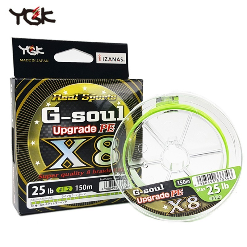 YGK G-SOUL Strengthen PE X8 Braided Fishing Line 150m 200m Super Strong 8 Strands Saltwater Carp Multifilament Fishing Line цена