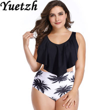 New women sexy bikini swimsuit high waist plus size bikinis set swimwear Russian large size swimming wear beachwear bathing suit(China)