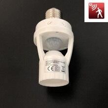 AC 110V 220V 360 градусов PIR индукционный движения Сенсор ИК инфракрасный человеческого E27 розетка переключатель Базовая Светодиодная лампа светильник держатель лампы