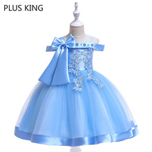 лучшая цена New Girl Formal Dress Party Evening Girls Dresses Princess for 4 To 10 Years Old Flower Girls Clothes 7 Colors