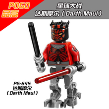 Wholesale 200pcs POGO Star Wars Darth Maul  Building Blocks Sets Bricks Toys For Children Minifigures Compatible with Lego Gift