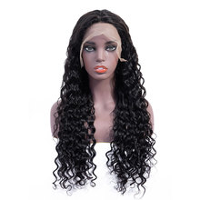 Bestsojoy Curly Lace Front Human Hair Wigs 8-22 M Remy Natural Color Brazilian 13x4 Wig 150% Density