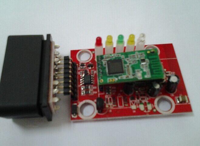 EL05 (1)25K80 chip