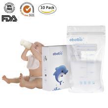 10 шт 200 мл детские пищевые пакеты для хранения грудного молока одноразовые консервантные пакеты пакет для хранения грудного молока для кормления младенцев