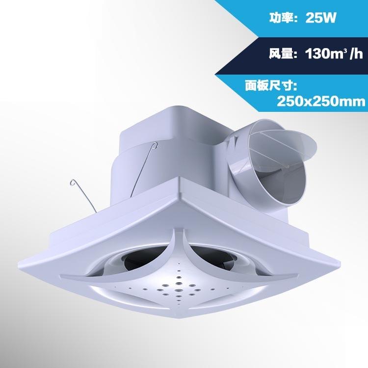 the ceiling ventilation fan 8 inch hotel special exhaust fan