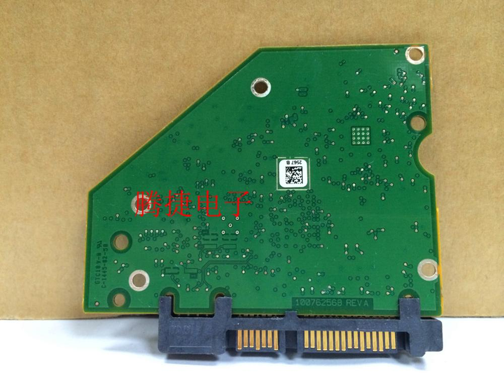 Hard Drive Parts PCB Logic Board Printed Circuit Board 100762568 For Seagate 3.5 SATA Hard Drive Repair ST3000DM001
