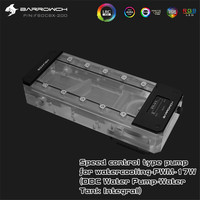 Barrowch D5 Pump Box PWM Control + Reservoir In One 5V D RGB for PC Watercooling 18W 1100L/H FBD5BX