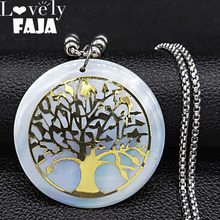 2019 Tree of Life Stainless Steel Shell Necklaces Women Silver Color Long Big Necklaces & Pendants Jewelry collares N19247 цена в Москве и Питере
