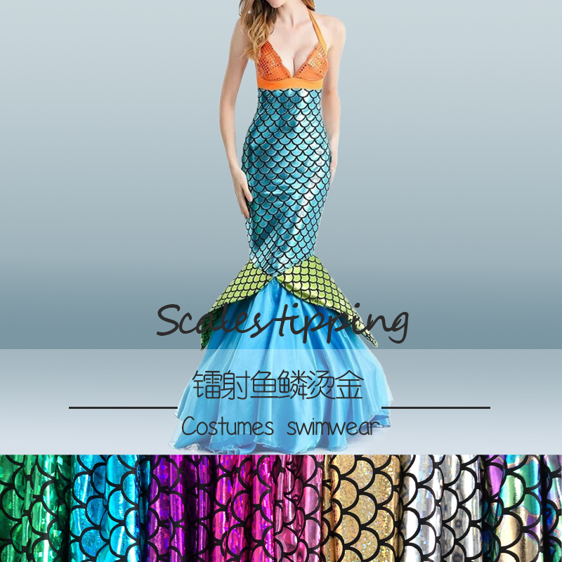 Бесплатная доставка, 1*1,5 м, блестящая голограмма, спандекс, купальник с принтом русалки, ткань стрейч, тканевый Купальник для танцев