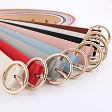 Fashion Casual PU Leather Belts for Women
