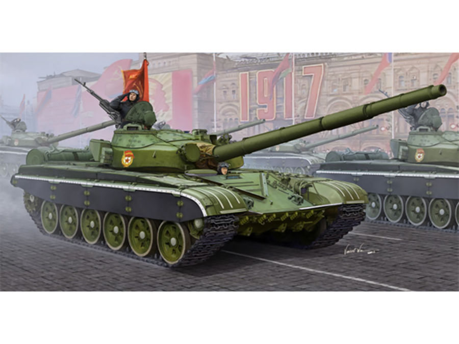 1pcs Action Figures Toy Kids Gift Collection For Trumpeter 05598 1/35 Russian T-72B MBT 1pcs action figures toy kids gift collection for trumpeter 01524 1 35 flakvierling 38 sd kfz 7 1 late