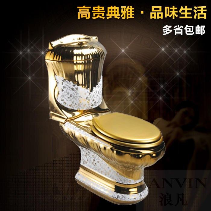 Verschiffen Europäischen Goldenen Wc Gewinne 250 Wc Grube Von Super Wassersparende Wc Farbe Dreh Vergoldete Badezimmer Waren Jeder Beschreibung Sind VerfüGbar