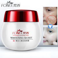 Korean Skin Care Remove Freckles Skin Whitening Cream Strong Reduces Age Spots Fade Dark Spot treatment Stain Facial Serum 30g Facial Self Tanners & Bronzers