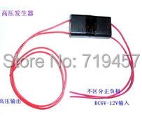 Gerador de alta tensão inversor de alta tensão módulo módulo de alta tensão dc 6 - 12 v de 350kv