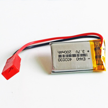 402030 3.7V 200mAh LiPo Rechargeable Battery JST SYP-2 2pin connector For Mp3 Camera bluetooth GPS electronic part smart watch