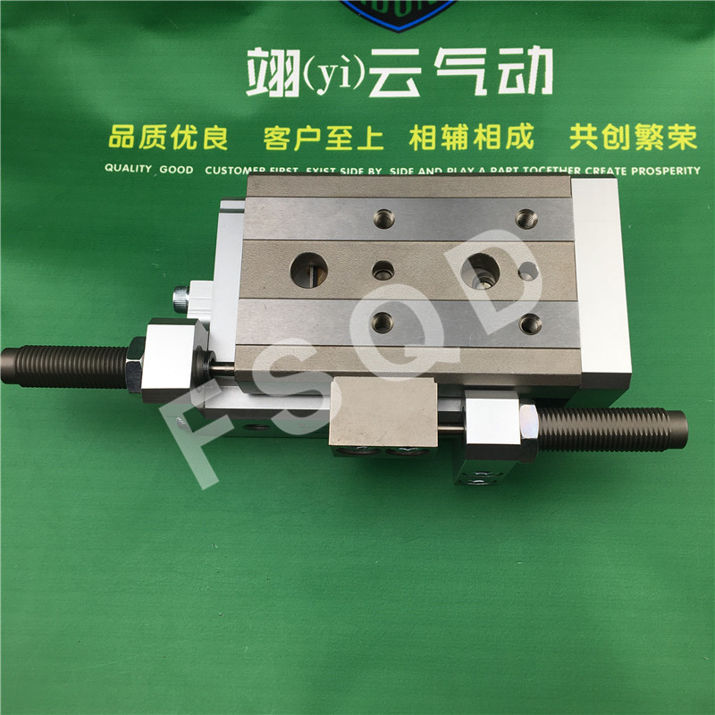 MXQ25-10B MXQ25-20B MXQ25-30B MXQ25-40B MXQ25-50B SMC air slide table cylinder pneumatic component MXQ series hlq25 10b 20b 30b 40b 50b airtac sliding table cylinder