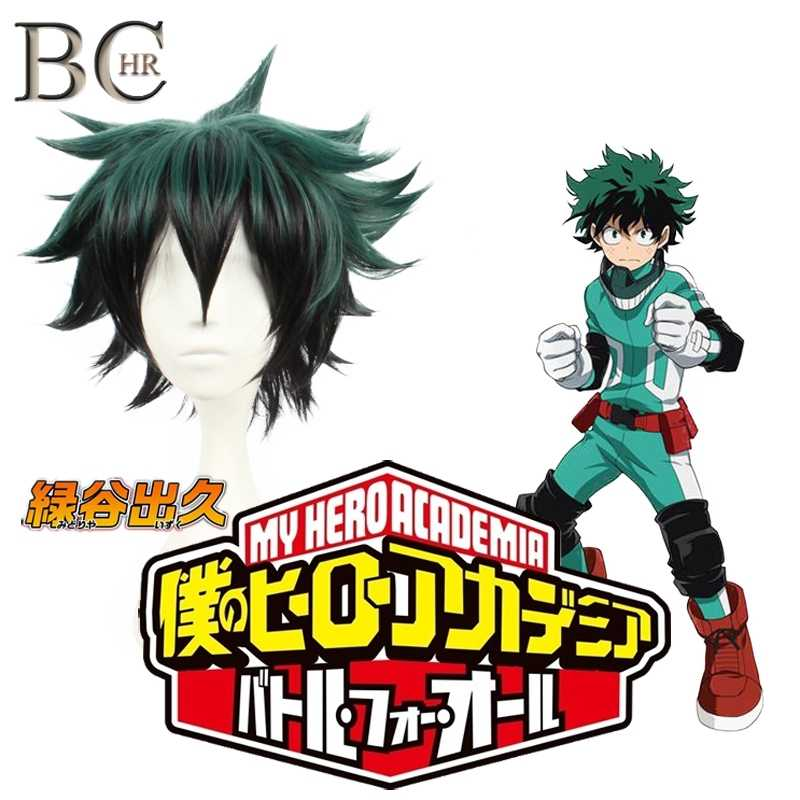 BCHR Deku Wig Anime Dark Green Cosplay Wigs Short Synthetic Wig for My Boku no Hero Academia Midoriya Izuku Costume Wig