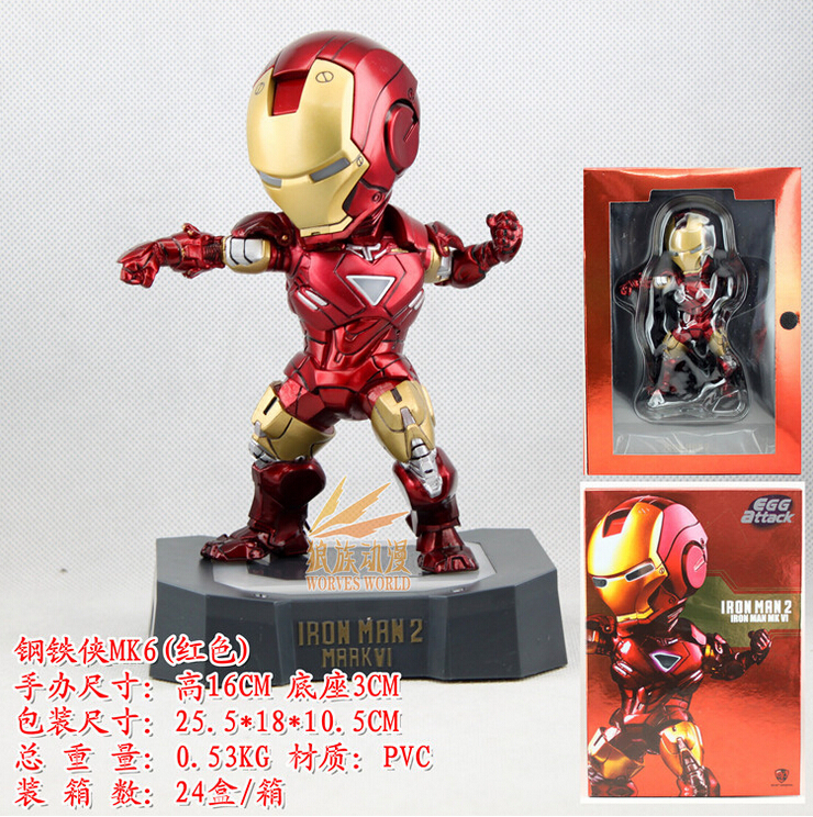 20cm Iron Man eye led light Action Figures PVC brinquedos Collection Figures toys for christmas gift with Retail box iron man action figure mini egg attack light 6pcs set action figures pvc brinquedos collection figures toys for christmas gift