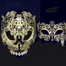Volledige Gezicht Venetiaanse Metaal Filigraan Masker Mannen Vrouwen Schedel Maskerade Masker Sets Party Kostuum Bal Halloween Paar Maskers Set Lot