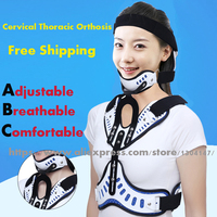 Medical Head Neck Chest Orthosis Adjustable Cervical Thoracic Orthosis U Lumbar Support Fixation Adult Cervical Corrector