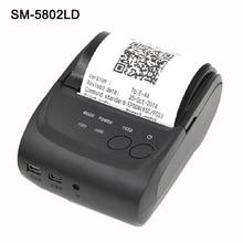 Бесплатная SDK Беспроводной Android Bluetooth Термальность принтер 58 мм mini bluetooth Термальность получения принтер-Bluetooth Android
