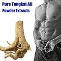 50g de Tongkat Ali extracto en polvo para los hombres el sexo mejora productos masculinos del sexo de tiempo de retraso ampliación Envío gratis
