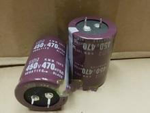 Free shipping 2PCS Pin 450V 470UF volume 35X50 electrolytic capacitor