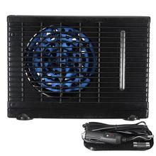 цена на Portable Air Conditioner For Car 12V Evaporative Air Conditioner Car 35W Black Portable Mini Cooling Water Fan Car Cooler