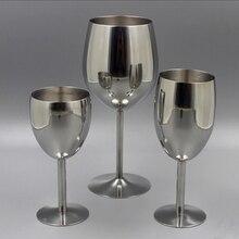 2 шт Классический Бокал для вина es из нержавеющей стали 18/8 бокал для вина бар бокал для вина бокал для шампанского Коктейльная чашка для питья очаровательные вечерние принадлежности