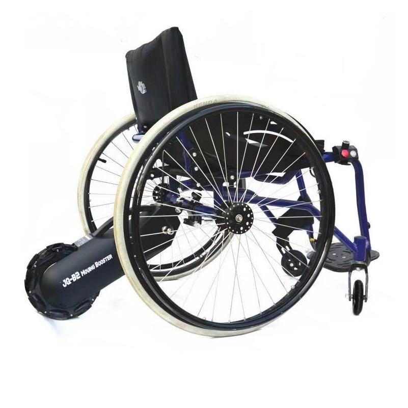 wheelchair part