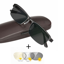 EOOUOOE Transition Sunglasses Photochromic Reading Glasses for Men Hyperopia Presbyopia diopters Outdoor