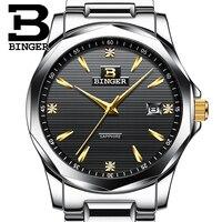 Luxury Brand Swiss BINGER Men Full Stainless Steel Sapphire Quartz Watches Business Series Calendar Simple Table
