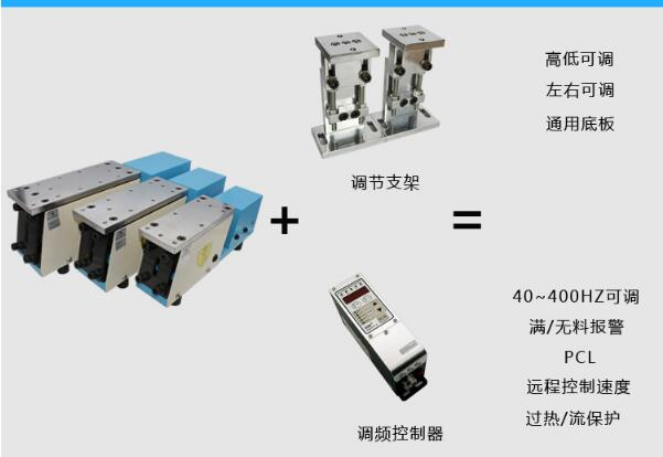 155K Precision Linear Vibration Feeder+support (3 Size To Choose)