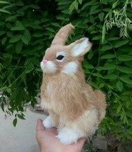 Simulation yellow rabbit polyethylene&furs rabbit model funny gift about 22*16CM