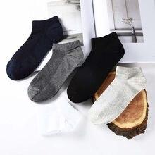 7a45faf45 5 par/lote hombres Calcetines de estilo Casual hombres de algodón de malla transpirable  Calcetines Medias verano Calcetines Homb.
