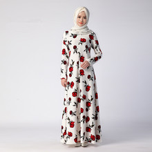 Flowers Printed 2 Colors Muslim Women's Kaftan Islamic Abaya Dress Middle East Arab Women Long-Sleeves Robe Floor-Lenght Dress
