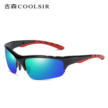 UV400 Mens  New Polarized sunglasses Outdoor riding Sports mirror Colorful Sand control bicycle Climbing