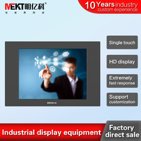 new 8.4 inch industrial lcd monitor Micro touch screen monitor display hdmi vga pc monitor Panel waterproof