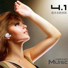 Daono mini stereo bluetooth headset